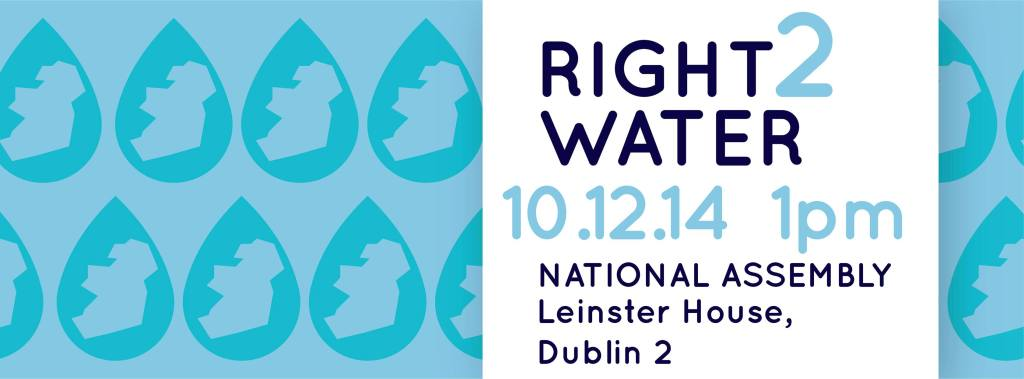 right2water-assembly